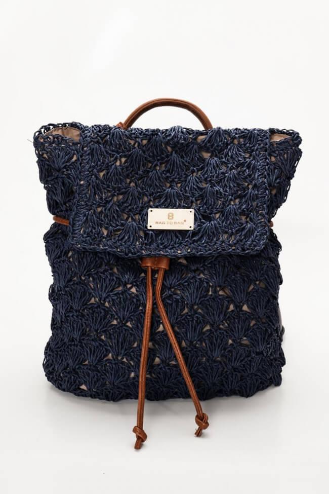 Backpack Ψάθα