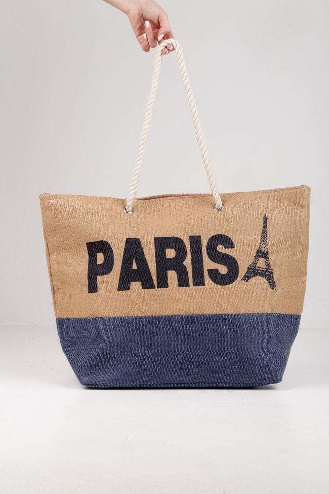 Τσάντα Θαλάσσης Paris