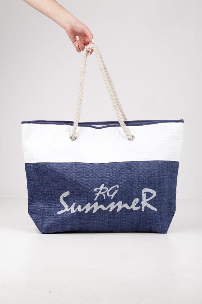 Τσάντα Θαλάσσης Summer